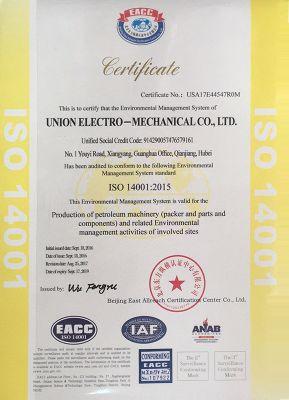 14001认证证书英文