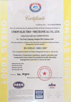 18001认证证书英文